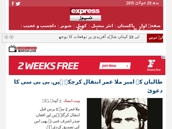 Toplinks Archive - pk webd top Pakistan ( pk) Top Web Directory